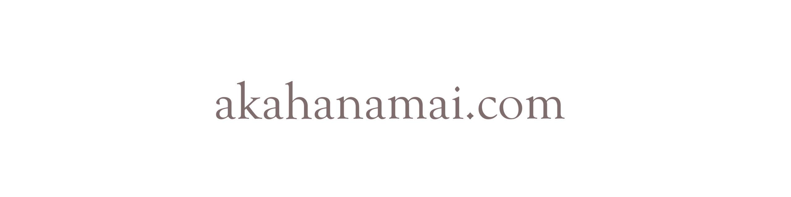 akahanamai.com